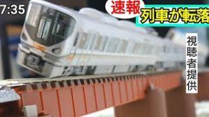 3.2.1.GO! Meme its but 1/150 scale Model Train Thomas